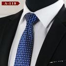 ★依咨戀小舖★國際8cm特價男士商務正裝領帶 新郎結婚工作休閒領帶條紋斜紋領帶
