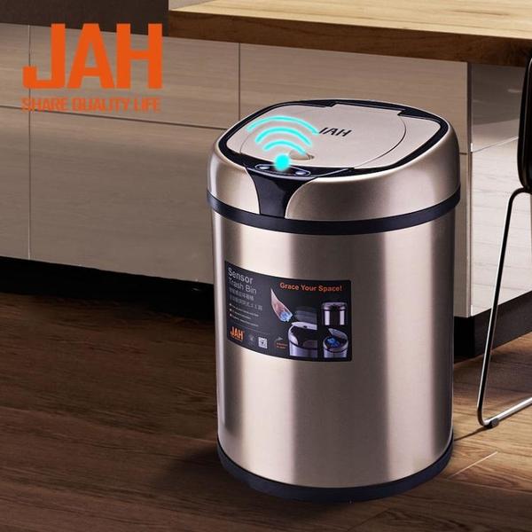 自動感應免腳踏智能電動垃圾桶客廳不銹鋼家用感應垃圾桶