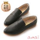 amaiMIT台灣製造。經典簡約真皮樂福鞋 黑