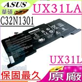 ASUS電池(原廠)-華碩 C32N1301,UX31LA-1A,UX31LA-2A,UX31LA電池,UX31L電池,UX31LA-C4048H,BX31LA電池