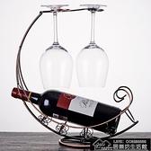 快速出貨 歐式紅酒杯架倒掛架子家用葡萄酒杯架現代簡約酒櫃酒架紅【2021新年鉅惠】