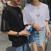 情侶T恤  -夏裝新款正韓bf風寬鬆情侶裝T恤女短袖t上衣個性學生半袖班服 霓裳細軟