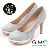 G.Ms.*MIT花嫁系列-閃亮銀絲網布水鑽高跟鞋-夢幻銀