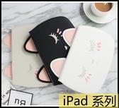 【萌萌噠】iPad 10.2 Air3 10.5吋 (2019) Mini 可愛立體貓咪平板保護套 防摔 硅膠 支架 平板殼