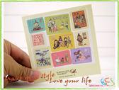 手帳貼紙│郵票式貼紙系列-綠野仙蹤/一套4連張