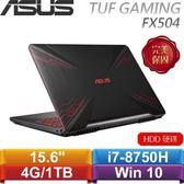 ASUS華碩 TUF Gaming FX504GD-0181D8750H 15.6吋筆記型電腦 戰魂紅