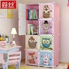 兒童書架落地學生寶寶書櫃小孩幼兒園繪本收納架簡易置物架經濟型 【全館免運】