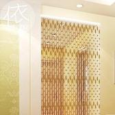 【貝貝】水晶門簾 珠簾 裝飾珠 玄關隔斷 客廳吊簾 珠子