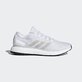 Adidas Pureboost [BB6277] 男鞋 運動 休閒 慢跑 輕量 針織 避震 支撐 愛迪達 白灰