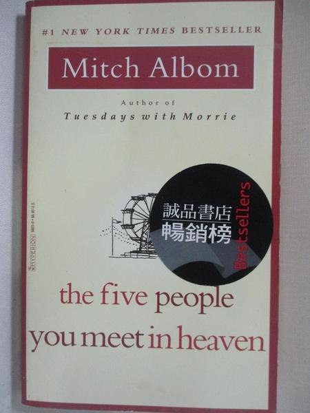 【書寶二手書T1/勵志_FPP】Five people You Meet in Heaven_Mitch Albom