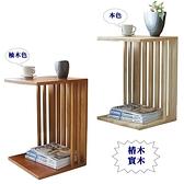 【水晶晶家具/傢俱首選】JF0754-6直柱椿木實木40×40cm小邊几~~雙色可選