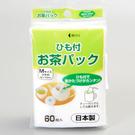日本製【AN】濾茶包M /60枚入