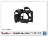 【分期0利率,免運費】EC easyCover 金鐘套 適用Nikon D810 (下方可裝把手型) 機身 矽膠 保護套 相機套
