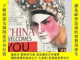 二手書博民逛書店《CHINA罕見WELCOMES YOU (中國歡迎您) 》宣傳