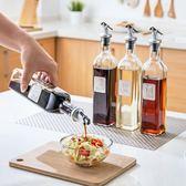 防漏調味瓶油罐油瓶醋壺調料瓶醬油醋瓶
