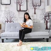 沙髮床 沙髮床兩用小戶型可折疊雙人1.8米單人1.2兒童沙髮床省空間經濟型 快速出貨