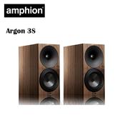 【竹北音響勝豐群】amphion Argon 3S 書架型喇叭(木紋) U/D/D(Uniformly Directive Diffusion)技術