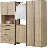 衣櫃 衣櫥 SB-044-E 哈佛7.7尺組合衣櫃【大眾家居舘】