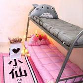 床墊加厚10cm床墊學生宿舍1.2米1.5m床1.8寢室0.9墊子床褥單人90x190WY