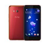 HTC U11 U3U 64G 4G LTE 5.5吋 旗艦機 / 贈鋼化玻璃貼+TPU / 一次刷清【紅】