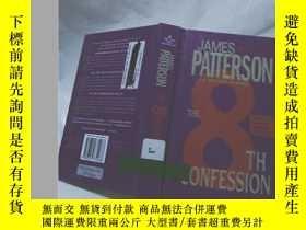 二手書博民逛書店實物拍照;The罕見8th Confession》 James