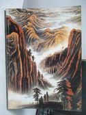 【書寶二手書T2/收藏_YJZ】Sale of Fine Modern Chinese Paintings_1995/5