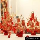 現貨2021創意紅包樹櫥窗酒店前台擺件喜慶紅火裝飾裝扮用品道具【全館免運】