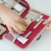 便攜收納包 洗漱包男士旅行便攜出差防水收納包女款化妝包套裝大容量旅行用品·樂享生活館