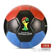 哈恩達斯5號成人比賽耐磨足球3號4號小學生訓練足球世界盃JD 伊蘿鞋包精品店