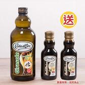 義大利原裝進口葵花油+巴薩米克醋禮盒-生活工場