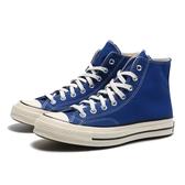 ONVERSE CHUCK TAYLOR ALL STAR 1970 70S 寶藍 高筒 奶油頭 黑標 帆布鞋 男女 (布魯克林) 168509C