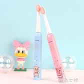 佳禾美電動牙刷3-4-6-10歲以上小孩軟毛電聲波自動充電式 雙十二全館免運