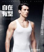男士背心-南極人男士背心男夏季純棉運動健身睡衣打底衫青年修身型汗衫男 多麗絲旗艦店