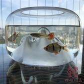 雪山玻璃魚缸客廳小型裝飾迷你水族箱【櫻田川島】