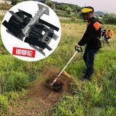 四沖程割草機果園鋤地鬆土頭農用小型鋤草輪鬆土開溝輪多功能家用 igo小宅女