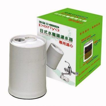 日式水龍頭過濾器濾心