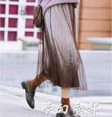 LRUD半身裙秋冬女新款韓版高腰裙子學生網紗百褶裙修身中長裙 聖誕節全館免運
