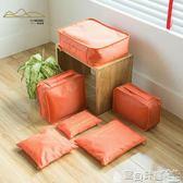 出國包 新款韓版旅行家居收納袋行李箱衣物分裝整理包大容量收納包六件套igo 寶貝計畫
