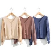 秋裝上市[H2O]可兩面穿拼接雪紡壓褶泡袖針織線衫 - 藍/卡/粉色 #0630015