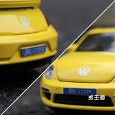 聲光感官玩具合金車模型仿真合金車兒童玩具名車模型聲光回力車滑行玩具小汽車(男主爵)