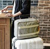 旅行袋手提包單肩男女登機登機行李包旅游套拉桿箱出差短途旅行包   草莓妞妞