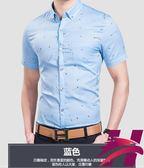 夏季男士襯衫短袖韓版修身青年襯衣男印花男裝半袖