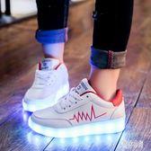 兒童發光鞋 usb充電閃光鞋女童亮燈七彩鬼步鞋男童帶燈鞋 BF20377『男神港灣』