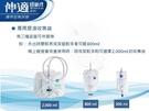 尿液收集袋-2000cc...