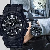 G-SHOCK GA-110BT-1A  強悍新革命潮流腕錶 GA-110BT-1ADR