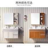 太空鋁浴室櫃組合衛生間洗漱台簡約現代洗臉盆洗手盆   汪喵百貨