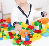 大顆粒積木拼裝玩具益智力動腦女孩男孩樂高系列兒童3歲4新年禮物 3C優購