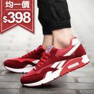 鞋均一價398運動鞋韓版潮流休閒鞋運動鞋慢跑鞋男士板鞋【09S1694】