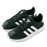 Adidas 愛迪達  FLB W  經典復古鞋 BB5323 女 舒適 運動 休閒 新款 流行 經典