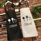 圍裙 廚房防水防油韓版時尚圍裙男女成人罩衣廚師工作服 星際小舖